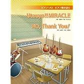 ピアノピース Utauyo!!MIRACLE/NO,Thank You! Song by 放課後ティータイム (ピアノソロ/ピアノ弾き語り) (ピアノピース ピアノソロ/ピアノ弾き語り)
