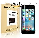 【2枚入り】iPhone 6/6S iVoler 強化ガラスフィルム 国産ガラス素材 0.26MM 2.5D ラウンドエッジ加工 9H 耐指紋 アイフォン6/6S 用 3D Touch 対応