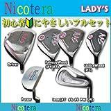 Nicotera(ニコテラ) レディース ゴルフクラブフルセット (1.4.7W、UT、5I〈#7?SW〉、PT) NTCS-7127
