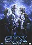 SIX シックス [DVD]
