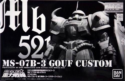 MG 1/100 MS-07B3 グフカスタム(重力戦線イメージカラーVer.)限定品