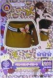 データ カードダス アイカツ! カード ベルトつきレザースカート 01-41 N