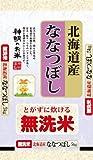 【精米】北海道産 無洗米 ななつぼし 5kg 平成24年産