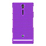 Katinkas Air Hard Cover for Sony Xperia S - Purple