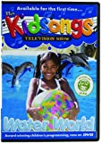 The Kidsongs Television Show: Water World