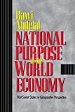 img - for National Purpose in the World Economy: Post-Soviet States in Comparative Perspective (Cornell Studies in Political Economy) book / textbook / text book