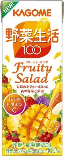 カゴメ 野菜生活100 フルーティーサラダ 200ml×24本 / カゴメ