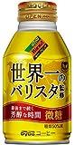 ダイドーブレンド微糖世界一のバリスタ監修~最後まで続く芳醇な時間~缶260g×24本入