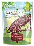 Food To Live ® Organic Adzuki Beans (1 Pound)