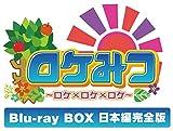 ロケみつ ~ロケxロケxロケ~ 桜 稲垣早希のブログ旅 Blu-ray BOX 日本編完全版