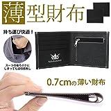 薄い財布 薄型 財布 メンズ 二つ折り 小銭入れ カードケース SaMuRai KINGS 【skos0001】