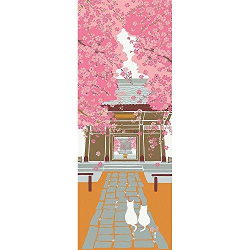 濱文様 絵てぬぐい 桜日和 ピンク