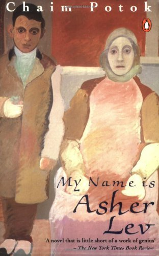 asher lev essay Chaim potok, author of my name is asher lev, creates a similar theme of his characters' ways of contributing to society my name is asher lev essay.