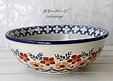ポーリッシュポタリー (ポーランド食器) ボウルM 中鉢 煮物鉢 サラダボウル 18.5cm|CM134-ALC17