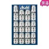 【メーカー直送】 アサヒスーパードライ 缶ビールセット AS-3N <送料無料のお歳暮>