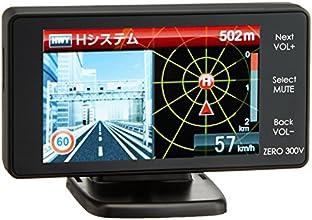 コムテック 更新料無料ワンボディ超高感度GPSレーダー探知機 ZERO 300V