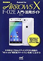 http://astore.amazon.co.jp/f-02e-22/detail/4839946493
