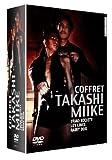 echange, troc Coffret Takashi Miike 3 DVD