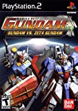 Gundam vs. Zeta Gundam – PlayStation 2
