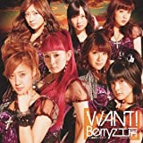WANT!(初回盤B DVD付)