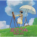 OST (Joe Hisaishi)-WIND RISES