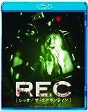 REC[レック/ザ・クアランティン] [Blu-ray]