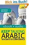 Keep Talking Arabic Audio Course - Te...