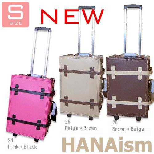 ハナイズム トランクキャリーバッグ - HANA ism -S25 ブラウン×ベージュ/キャリーケース・スーツケース