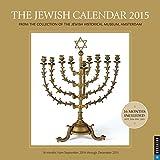 The Jewish Calendar 2015 Wall