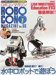 ROBOCON Magazine (ロボコンマガジン) 2013年 07月号 [雑誌]