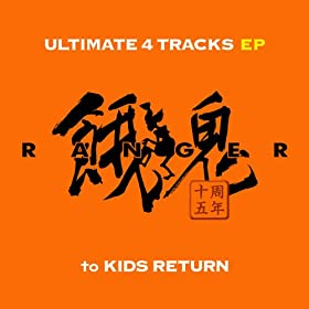 ULTIMATE 4 TRACKS EP to KIDS RETURN