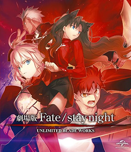 劇場版Fate/stay night UNLIMITED BLADE WORKS [Blu-ray]