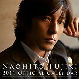藤木直人 2011 オフィシャル カレンダー