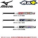 ミズノ(MIZUNO) ジュニア ミズノプロ AX4 2号用 1CJFS60180 0109 ホワイト/ブラック 80cm/平均620g