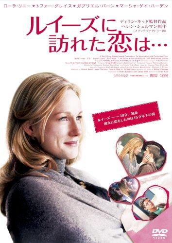 �륤������ˬ�줿��ϡ� [DVD]