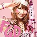 パイ投げなど身体を張った麻生夏子10thシングルのPVフル公開