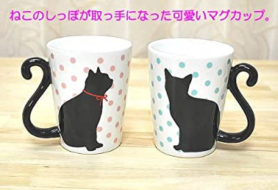 黒猫 しっぽ マグ ペアーセット 黒猫 白猫 ネコ雑貨 猫雑貨 ねこグッズ 猫グッズ キャット