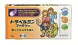 【第2類医薬品】トラベルミン ファミリー 6錠 ランキングお取り寄せ