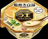 鶏炊き白湯 ラ王Selection 12食入り 日清