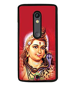 printtech Lord God Om Namah Shivaya Back Case Cover for Moto X Pure Edition
