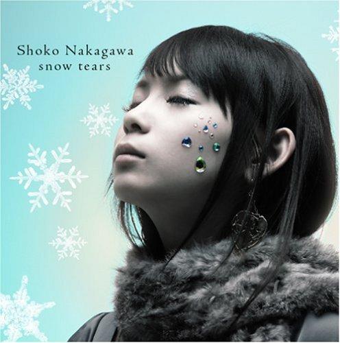 snow tears(DVD付)