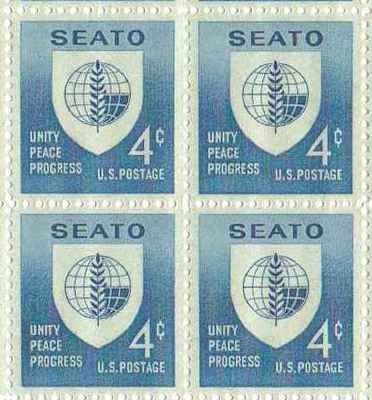 SEATO Emblem Set of 4 x 4 Cent US Postage Stamps NEW Scot #1151