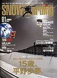 SNOWBOADING (スノーボーディング) マガジン 2014年 01月号 [雑誌]