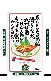 【精米】 佐賀県産 白米 ひのひかり 5kg 平成24年産