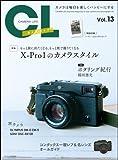 カメラ・ライフ Vol.13 (玄光社MOOK)