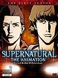 SUPERNATURAL THE ANIMATION / スーパーナチュラル・ザ・アニメーション 〈ファースト・シーズン〉コレクターズBOX2 [DVD]