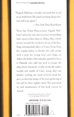 a review of midaq alley a book by naguib mahfouz Midaq alley by naguib mahfouz, 9780385264761, available at book depository with free delivery worldwide.