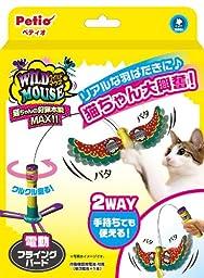 PETIO Design-New Electric Rotation Butterfly Bird Toys Best for Cat Kitten (Bird)