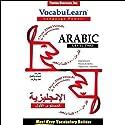 VocabuLearn: Arabic, Level 2 Audiobook by  Penton Overseas, Inc.