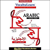 VocabuLearn: Arabic, Level 2 | [Penton Overseas, Inc.]